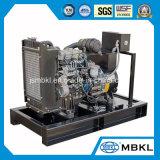 7.2Kw 403D-11G Groupe électrogène de puissance diesel avec moteur Perkins prix d'usine