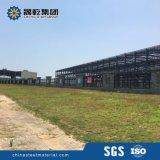강철 구조물 창고를 위한 Prefabricated 모양 광속