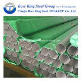 Tube sans joint ASTM 304L 316 310S C-276 d'acier inoxydable