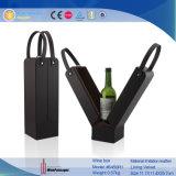 Papier & Cuir Boîte de vin en bois pour le vin de gros Commerce de gros (6450)