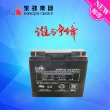 3FM5.0 (6V5AH) Dongjin fiables y duraderos de la batería de UPS sin mantenimiento.