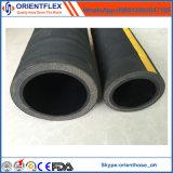 Lisse, noir et flexible de décharge de matières en vrac