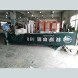 La Chine Professional Fabricant fait sur mesure à l'extérieur signe la lettre de l'hôtel Canal à LED