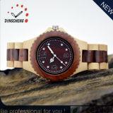 Vigilanza di legno del regalo naturale di prima scelta multifunzionale di promozione dell'OEM (DC-2032)