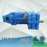 Boîte de vitesses à double vis parallèle Co-Rotating avec faible bruit (série TPS)