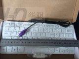 Tastatur für YAMAHA Chip Mounter SMT Ersatzteil
