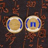 Moneta personalizzata di sfida timbrata ottone