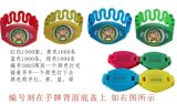 Wristband del supporto di scheda di controllo di accesso del silicone RFID (S-WB2D)