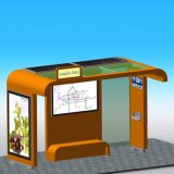 금속 태양 버스 정류소 대피소 제조자