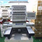 Commande du calculateur d'une tête Wonyo Embroidery Machine PFAFF à partir de