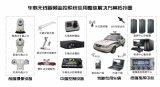 appareil-photo neuf d'IP PTZ du véhicule HD de la vision nocturne 2018 de 100m