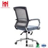 高品質の中間の背部贅沢な網のオフィスの椅子
