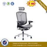 現代執行部の家具人間工学的ファブリック網のオフィスの椅子(HX-YY052)