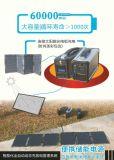 Accueil de voiture de l'onduleur solaire mobile système portatif d'alimentation AC et de sortie du chargeur d'entrée CC