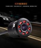 18.5mm Hidden High Definication Waterproof Mini Car Camera com LED