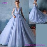 Robe de bille perlante magnifique avec la robe de soirée formelle de Tulle de train de cour de bijou