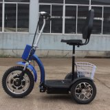 500W Folding camera 3-Wheel Electrical Mobility Scooter for Handicapped with Tennis shoe