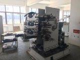 Máquina de impressão Offset plástica do copo de quatro cores