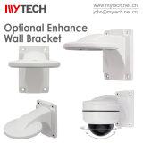 屋外の光学ズームレンズPTZ CCTVの機密保護IPのカメラ