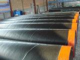 3PE 3PP внешних Anti-Corrosion трубу с помощью API сертификат