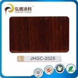 家具の使用のための高品質の粉のコーティング