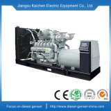 China-wassergekühlter Typ leiser Dieselgenerator angeschalten mit Perkins-Motor