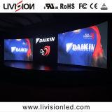 ビデオ会議の会合のためのHD LED表示スクリーン屋内P3.9