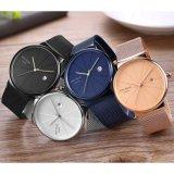 Nuevo estilo de la belleza de los hombres reloj de pulsera de cuarzo con correa de acero