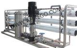水処理設備のための12000L/H逆浸透システム