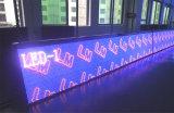 Luminosité élevée de gros de P3 à l'intérieur de la publicité à affichage LED en couleur