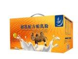 La leche en polvo de camellos de alta calidad