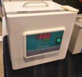 Intelligent Pid Temperature Controller Mslpi01 (MSLPI01)の2018年の実験室Portable Incubator