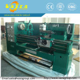 La Cina Lathe Machine Manufacturer con Final Factory Price