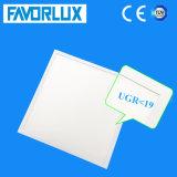 RoHS 세륨 600X600 상업적인 점화를 가진 정연한 LED 위원회 빛