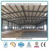 중국 공급자 빛 Prefabricated 창고 강철 구조물 건물