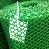 2016 Best Price PP Plastic Flat Netting