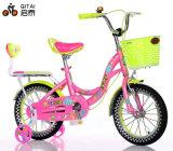 """Populaires 12""""/16 """" Pièces de vélo de bicyclettes pour enfants Les enfants"""