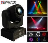 Étape 1*10W Lumière Mini LED Spot de gobos déplacement du faisceaux de lumière LED tête
