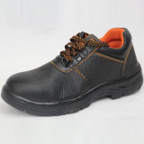 PU Leather Black Sole Safety Shoes (ботинки работы)