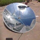태양 오븐 요리 기구, 고품질 태양 비유적인 요리 기구, 태양 요리 기구 및 오븐 (SC-01)