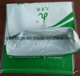 Sac d'alimentation de plastique/sac tissés par pp matériels neufs avec la doublure