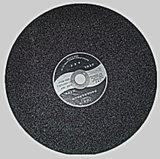 Режущий диск/диск вырезывания/меля диск/абразивный диск для Metal& нержавеющего с по-разному спецификацией
