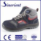 Ботинки безопасности ботинок безопасности для промышленной работы