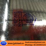 Логос Bhushan гальванизировал стальную катушку