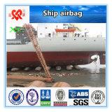 Корабль поднимая и запуская раздувной морской варочный мешок