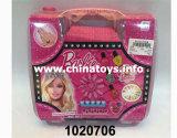 De hete Grappige Plastic Reeks van de Schoonheid van het Speelgoed van het Meisje DIY (1020709)
