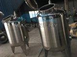 El tanque vertical del enfriamiento de la leche para la leche a granel (ACE-ZNLG-Y3)