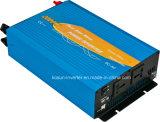 柔らかさによっては格子力インバーター2000W太陽インバーターが始める