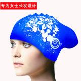 100%年の食品等級のシリコーンから成っている顧客用水泳帽