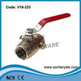 배수 밸브 (V20-016202)를 가진 물 공 벨브